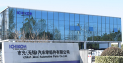 Ichikoh (Wuxi) Automotive Parts Co.,Ltd.